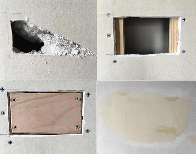 の 補修 壁 穴 簡単!石膏ボードの補修方法